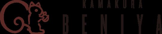 株式会社鎌倉紅谷