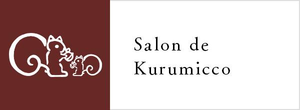 Salon de Kurumicco