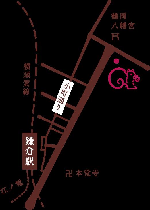 店舗までの案内図